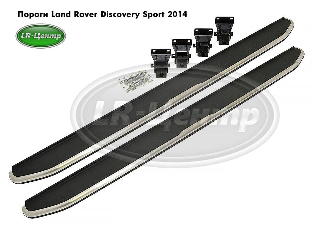 Land Rover Discovery Sport 2014.jpg