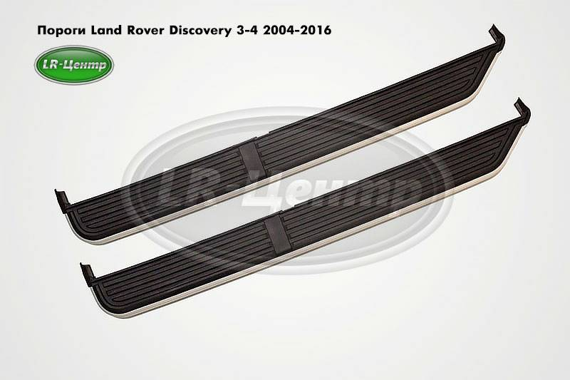 Land Rover Discovery 3-4 2004-2016 2ч.jpg