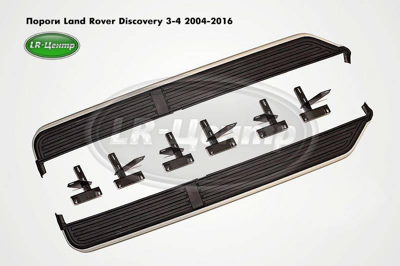 Land Rover Discovery 3-4 2004-2016.jpg